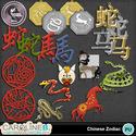 Chinese-zodiac-3-snake-horse_1_small
