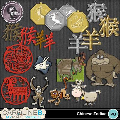 Chinese-zodiac-4-monkey-goat_1