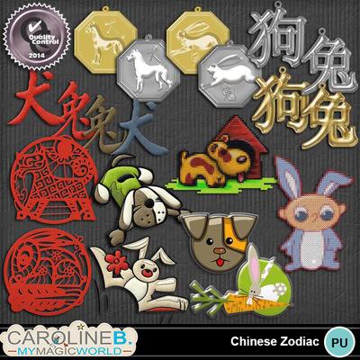 Chinese-zodiac-5-rabbit-dog_1