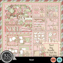 Noel_bundle_small