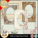Adbdesigns-akiko-of-japan-deco-frames_small