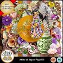 Adbdesigns-akiko-of-japan-pk_small