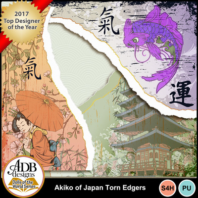 Adbdesigns-akiko-of-japan-torn-edgers