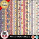 Allgoodgifts_f_pp_600_small