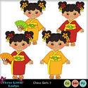 China_girls-3--tll_small