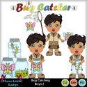 Bug_catching_boys_2_small