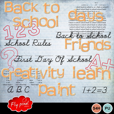 Back_to_school_word_arts