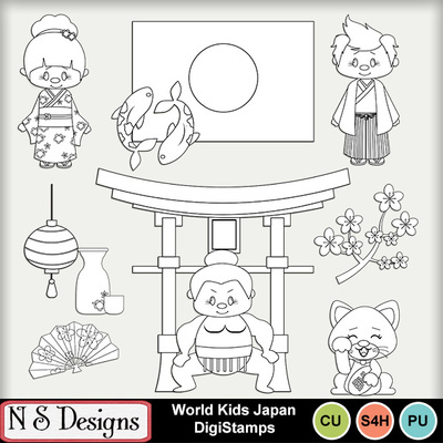 World_kids_japan_ds