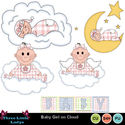 Baby_girl_on_cloud_small