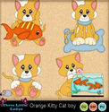 Orange_kitty_cat_boy_small