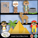Joseph_coat_of_many_colors_small