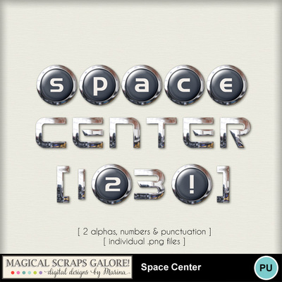 Space-center-4