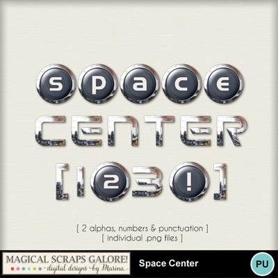 Space-center-4