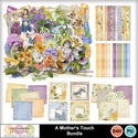 A_mothers_touch_bundle-1_small