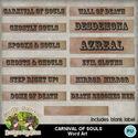 Carnivalofsouls12_small