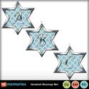Hanukkah_blessings_mon_small