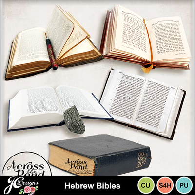 Hebrew-bibles