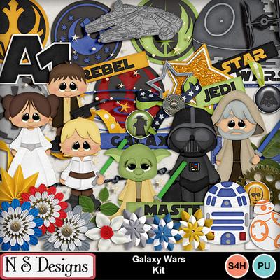 Gallaxy_wars_kit_ep