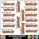 An_amazing_teacher_s_wordart_01_preview_small