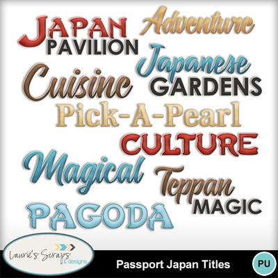 Mm_ls_passportjapantitles