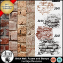 Hr_brickwall_ppr_stamps_small