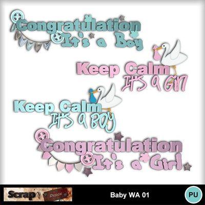 Baby_wa_01