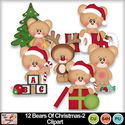 12_bears_of_christmas_2_clipart_preview_small