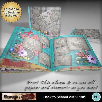 Back_to_school_2015_12x12_pb01