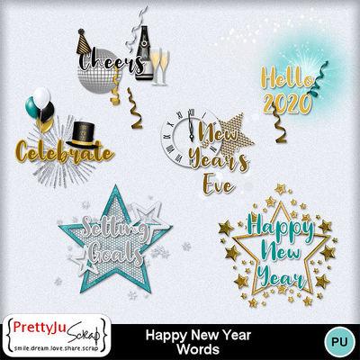 Happy_new_year_wd