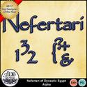 Nefertari_alpha_small