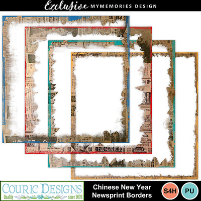 Chinese_new_year_newsprint_borders