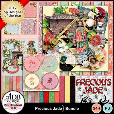 Preciousjade_bundle