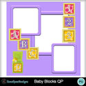 Baby_blocks_qp_small