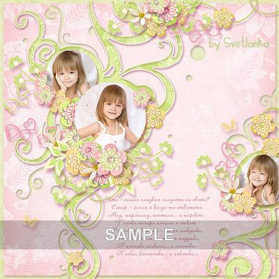 Smile_and_joy_cluster_frames5