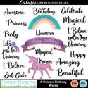 A_unicorn_birthday_words_small