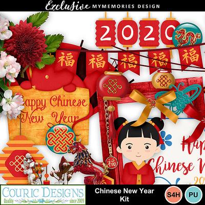 Chinese_new_year_kit_3