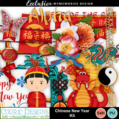 Chinese_new_year_kit_04