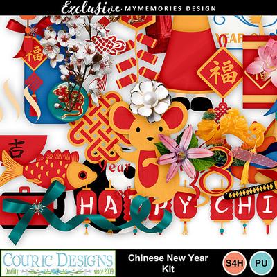 Chinese_new_year_kit_05