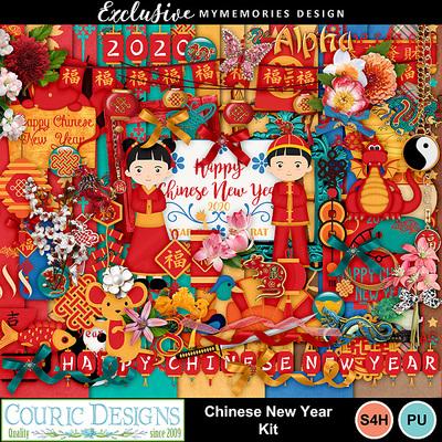Chinese_new_year_kit