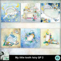 Louisel_my_little_tooth_fairy_qp2_preview_small