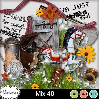 Msp_cu_mix41_pv_mms