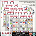 Mgx_mm_bingoschool_small