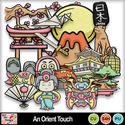 An_orient_touch_preview_small