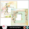 Emqp2_small