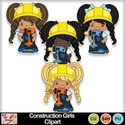 Construction_girls_clipart_preview_small