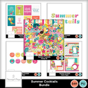 Sd_summercocktails_bundle_small