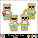 Summer_bears_boys_clipart_preview_small