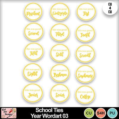School_ties_year_wordart_03_preview