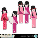 Japanese-paper-dolls_1_small