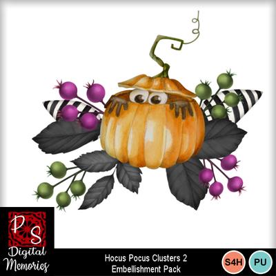 Hp_cluster_pumpkin